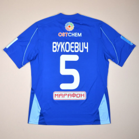 Dynamo Kiev 2013 - 2014 Match issue Away Shirt #5 Vukojević (Very good) L