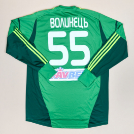 Dynamo Kiev 2013 - 2014 Match Worn Reserve Goalkeeper #55 Volynets (Very good) XL