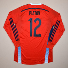 Ukraine 2014 - 2015 Match Issue Goalkeeper Shirt #12 Piatov (Very good) L
