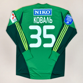 Dynamo Kiev 2012 - 2013 Match Worn Goalkeeper Shirt #35 Koval (Very good) L